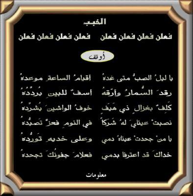 ahla chi3r chi3r chi3r amazighnsouss chi3r chi3r 7ma9 maraaa blog de